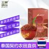 王家粮仓 泰国原装进口红糙米1KG/2斤 *2件 50.5元(合25.25元/件)