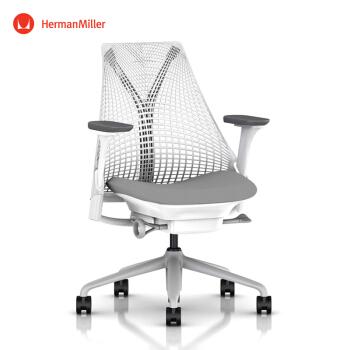 Herman Miller 赫曼米勒 电脑椅 (87.0-98.4cm、Cosmos)