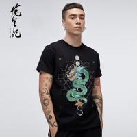 花笙记 男士青龙印花烫钻中国风圆领短袖T恤 U185ST122 黑色 M
