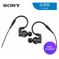 SONY 索尼 MDR-EX800ST入耳式耳机MDR-EX800耳塞式