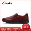 Clarks 其乐 春夏新款休闲鞋平跟套脚皮鞋男Unnature Easy男士皮鞋 651.35元