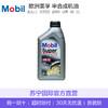Mobil美孚 欧洲进口 速霸Super2000 10W-40 SL级 半合成机油 1L 29.9元(拼团价,2人成团)
