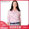 GANT/甘特春夏女士印花长袖衬衫美式休闲女款上衣432414 399元