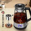 AUX HX-Z1012H 奥克斯 煮茶器 99元包邮(需用券)