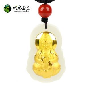 CHENGSHI YUGUANG 城市玉光 观音佛造型黄金吊坠 (金色、2.6x1.8cm、170.00g)