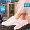 鸿星尔克女鞋小白鞋2019夏季滑板运动鞋字母白色时尚休闲鞋板鞋女 99元