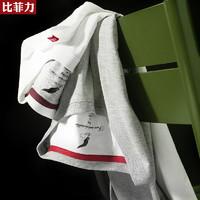 BEVERRY 比菲力  FTABC5.6.4 男士 夏装情侣装 纯色 圆领 短袖 t恤  FTABC5.6.4 白色 M