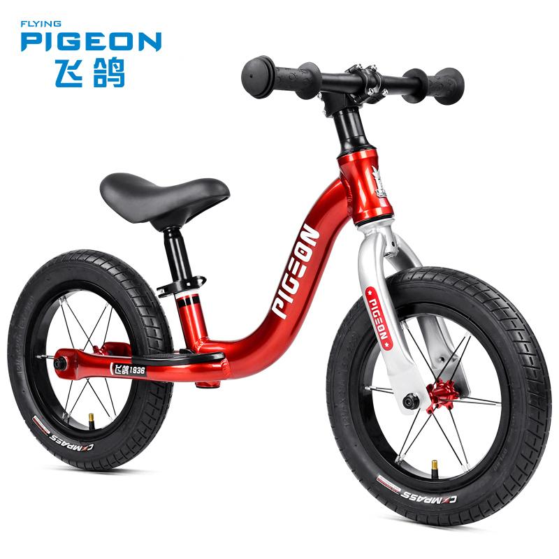 FLYING PIGEON 飞鸽 儿童平衡车无脚踏/2-6岁小孩滑行车 宝宝溜溜车滑步车
