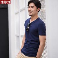 BEVERRY 比菲力 16ABC-00034 男士 棉弹韩版修身 纯色 V领 短袖 T恤 16ABC-00034 白色 XL