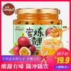 CAFIN /刻凡 百香果茶 500g 15.9元包邮