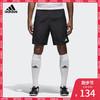 阿迪达斯adidas CON18 WOV SHO 男子 足球梭织训练短裤 CF4313 134元