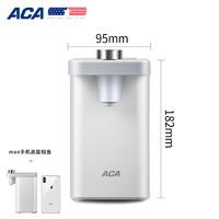 ACA 北美电器 AK-IH01 即热电水壶