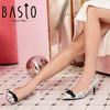 BASTO 百思图 RRJ21AQ9 女士浅口细高跟鞋 479元包邮(需用券)