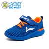 大黄蜂  男童运动鞋 *2件 99元(合49.5元/件)