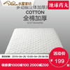 水星家纺床褥学生宿舍0.9米榻榻米垫子褥子多功能立体加厚床垫 189元
