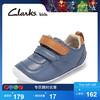 Clarks其乐童鞋男童皮鞋宝宝鞋透气步前鞋婴儿鞋TinyAspire 161.1元