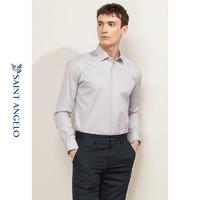 报喜鸟品牌新款男士商务正装纯棉灰衬衫 免烫修身青年职业装衬衣