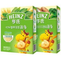 亨氏 (Heinz) 婴幼儿辅食 西兰花香菇252g+菠菜252g组合装 优加宝宝面条