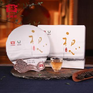 大益普洱茶 2018年初心不负生茶357g*7饼陈香初显