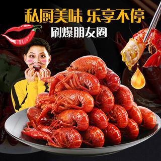 Sinoon Union 星农联合 红小厨麻辣小龙虾 4-6钱/只 650g 25-17只