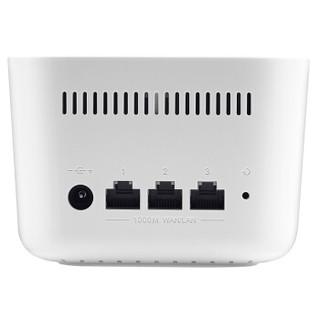 HONOR 荣耀 X2 1200M 双频无线路由器 增强版
