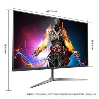 AOC Q2789VQ/BS 显示器 (27英寸、2560×1440、IPS技术、60HZ)