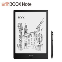 BOOX BOOX Note 电子阅读器 (黑色、32GB)