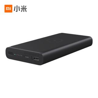 MI 小米 PLM11ZM 无线充电宝 (黑色、无线充电、Type-C输入、双向快充、10000毫安时)