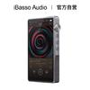 iBasso 艾巴索 DX220 HIFI安卓发烧级播放器双解码DSD硬解无损音乐发烧蓝牙便携式