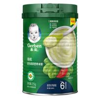 Gerber 嘉宝 婴幼儿米粉 (6个月以上)