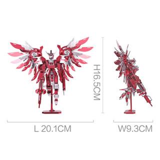 piececool 拼酷 P069-RS 模型金属  飓风圣翼