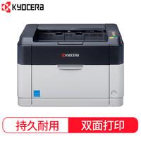 KYOCERA 京瓷 P1025d 黑白激光打印机