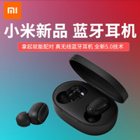 MI 小米 Redmi AirDots 真无线蓝牙耳机 (黑色、通用、入耳式)