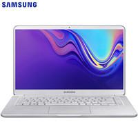 三星(SAMSUNG)星曜9系 15英寸轻奢窄边框轻薄笔记本电脑(英特尔酷睿i5 8G 512G 2G独显 FHD 超长续航)银