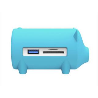 ORICO 奥睿科 H4018-U3 猪年纪念款 猪形USB集线器 (蓝色)