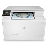 HP 惠普 Color LaserJet Pro MFP M180n 彩色激光一体机 (打印/复印/扫描)