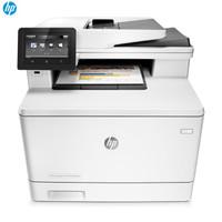 HP 惠普 M477fnw 彩色激光一体机 (打印/复印/扫描/传真)