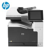 HP 惠普 LaserJet Enterprise 700 color MFP M775dn 彩色三合一复印机