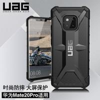 UAG 手机壳 (透明灰、华为Mate20 Pro)