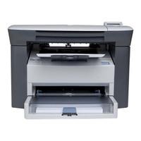 HP 惠普 M1005 黑白激光一体机 (打印/复印/扫描)
