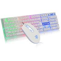 优想 DSFY 游戏键盘鼠标套装 (白色、单光、有线)