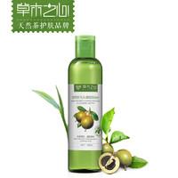 草木之心 绿茶籽毛孔细致卸妆水 (240ml )