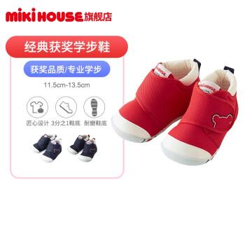 MIKI HOUSE 男女童学步鞋 红色