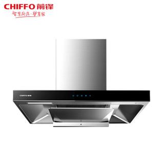 CHIFFO 前锋 CXW-220-DL01 油烟机 (欧式)