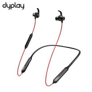 dyplay ANC SPORT 降噪蓝牙耳机 (红色、入耳式)