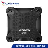 ADATA 威刚 SD600Q 移动固态硬盘 (黑色、480GB)