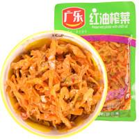广乐 红油榨菜 (227g、袋装)