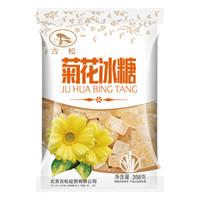 Gusong 古松食品 菊花冰糖 ( 358g、袋装)