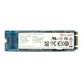 UNIC MEMORY 紫光存储 P100 M.2 SSD 固态硬盘