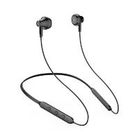 Niye 耐也 颈挂式蓝牙耳机 标准版红/黑色可选